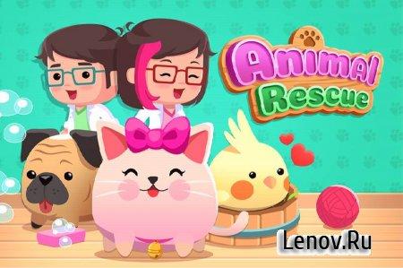 Animal Rescue - Pet Shop Game v 2.1.2 (Mod Money/No Ads)