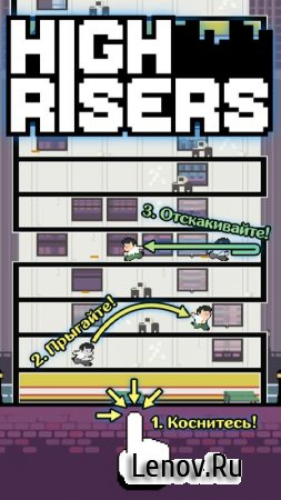 High Risers v 4.5 (Mod Money)