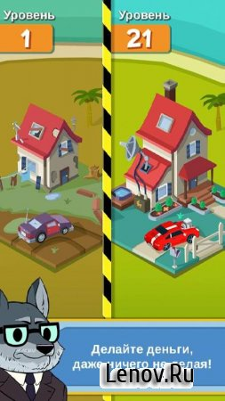 Taps to Riches v 2.42 (Mod Money)