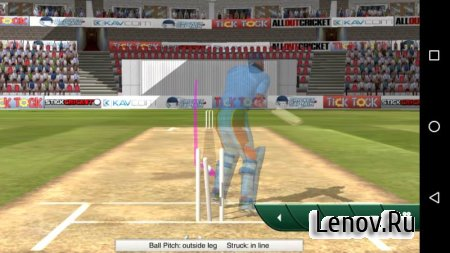 Cricket Captain 2016 v 0.55 (Full)