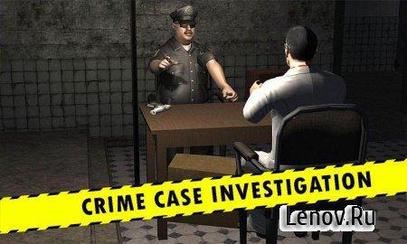 Vip Limo - Crime City Case v 1.0 Мод (Unlocked)