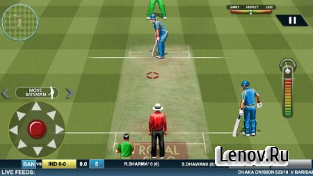 REAL CRICKET™ 17 v 2.8.2 (Mod Money)