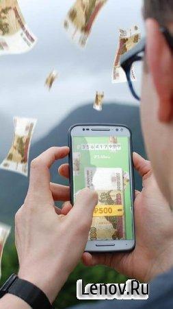 Make It Rain: Love of Money v 7.5.5 Мод (Unlimited Money)
