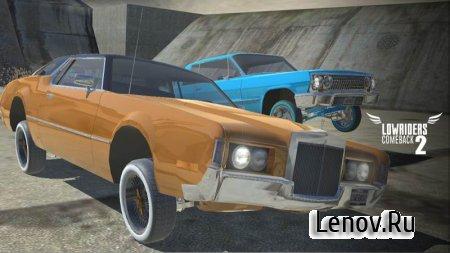 Lowriders Comeback 2: Cruising v 3.2.1 Мод (много денег)