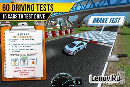 Car Racing Driving School v 1.0 (Mod Money)