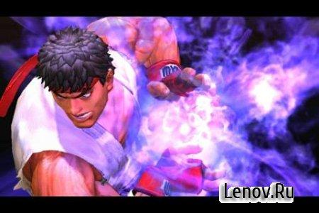 Street Fighter IV v 1.03.03 Мод (много денег)
