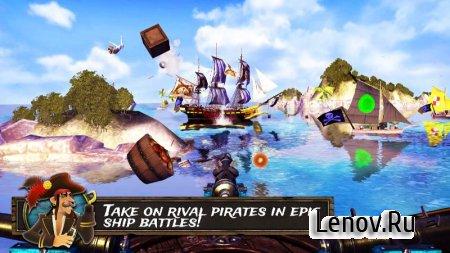 Pirate Quest: Become a Legend v 1.4