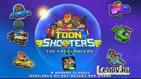 Toon Shooters 2: Freelancers v 3.2 (Full/Mod Money)
