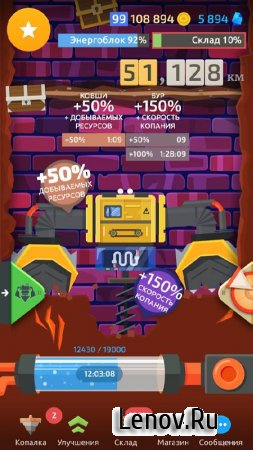 Drilla v 8.3 (Mod Money)