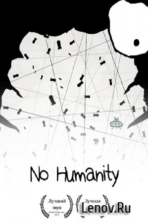 No Humanity - Hardest Game v 8.0.1 (Mod Money)