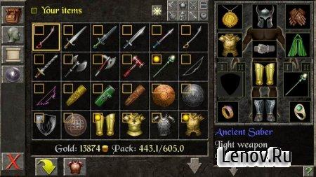 The Quest v 16.0 Мод (полная версия)