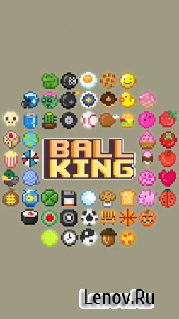 Ball King v 2.0.16 Мод (Unlocked)