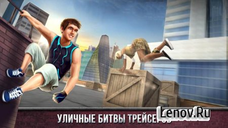 Parkour Simulator 3D v 2.1.0 (Mod Money)