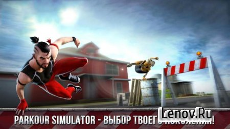Parkour Simulator 3D v 2.4.6 (Mod Money)