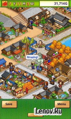 Oh!Edo Towns v 2.0.2 (Full) (Mod Money)