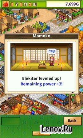 Oh!Edo Towns v 2.0.9 (Full) (Mod Money)