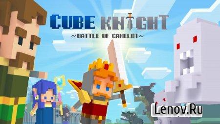 Cube Knight: Battle of Camelot v 3.04 (Mod Money)