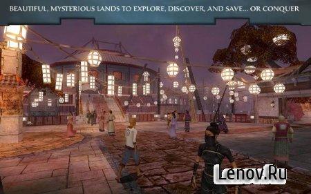 Jade Empire: Special Edition v 1.0.0 (Full) (Mod)