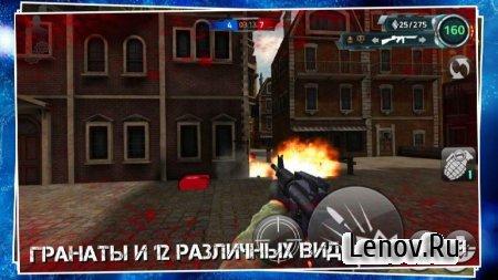 Battlefield Multiplayer (обновлено v 1.1) (Mod Money)