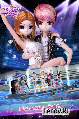 Dance Up v 2.0.1008 Мод (Auto Perfect)