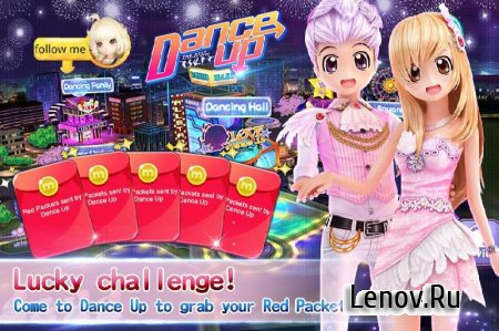 Dance UpⅡ-Love Bubble v 1.5.0315 Мод (Auto Perfect)