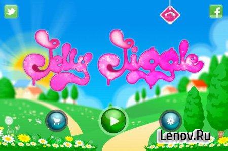JellyJiggle Free v 1.0.7 (Mod Money)