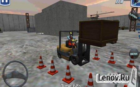 Forklift madness 3D simulator v 1.0 Мод (Unlocked)