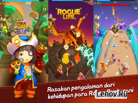 Rogue Life with BBM (обновлено v 1.1.0) Мод (High Damage/Defense/Hp)