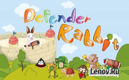 Defender Rabbit v 1.10 (Mod Money)