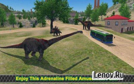 Super Dinosaur Park SIM 2017 v 1.5 (Mod Money)