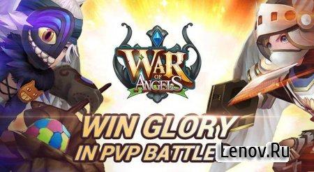 War of Angels : Four Knights (обновлено v 1.2.5) (God mode/10x dmg/10x defense)