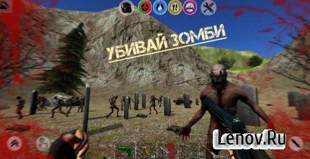 Rustland - Survival and Craft v 3.0.5 (Mod Money)