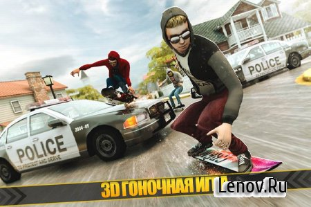 True Skateboarding Ride v 2.11.2 (Mod Money)