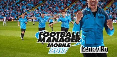 Football Manager Mobile 2017 v 8.0_(ARM) (Full)