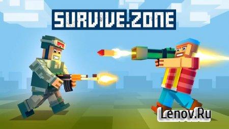 Survive.zone (обновлено v 1.7.0) (Mod Money)