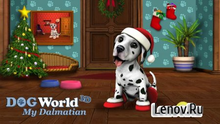 Christmas with DogWorld (обновлено v 1.7) Мод (Open the full version/No advertising)