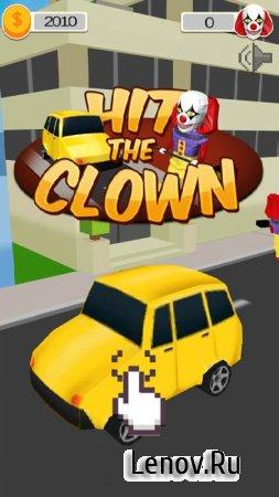 Hit the Clown v 1.0.5 (Mod Money)