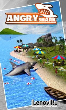 Angry Shark Simulator 3D v 1.5 (Mod Money)