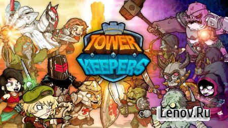 Tower Keepers v 2.0.2 (Mod Money)