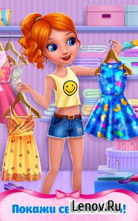 Sophia - My Little Sis (обновлено v 1.6.0) (Mod Money/Free Shopping rooms and clothes)
