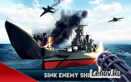 NAVY SURGICAL STRIKE WAR v 1.1 (Mod Money)