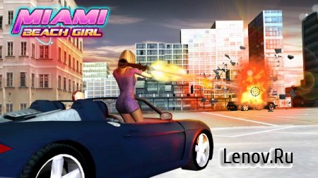 Miami Beach Girl v 1.0.0.0 (Mod Money)