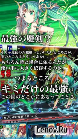 Brave Guom x Blaze Soul v 1.4.6 Мод (Enemy hp weak/enemies weak ATK)