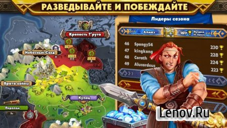 Warlords of Aternum v 0.70.1 Мод (Increased Damage Strength/Unlimited lives & More)