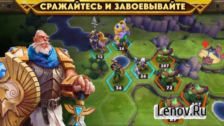 Warlords of Aternum v 0.79.0 Мод (INCREASE ATTACK/HP/DEFENSE/HIT)