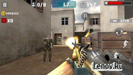 Gun Shot Fire War v 1.2.6 Мод (High Gold Gain in any MODE)