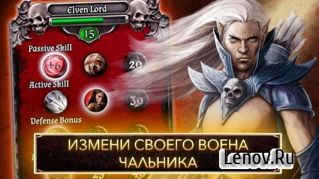 Drakenlords: CCG Card Duels (обновлено v 3.2.1) (god mode/massive dmg)
