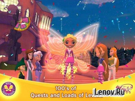 Winx Fairy School v 3.0.16 (Mod Money)