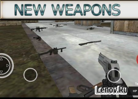 Modern Assault Multiplayer HD v 2.6 (Mod Ammo/Speed/Health)