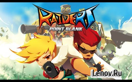 Point Blank Raiders v 1.1.8 Мод (Unlimited PB Coins)